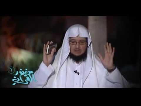 من نور القرآن الحلقة الخامسة عشر