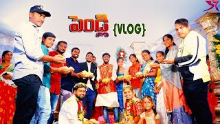 #junnu #5starlaxmi //5 star channel Marriage vlog//
