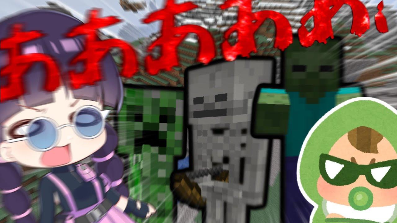 【マイクラ】知識赤ちゃんによるバニラサバイバル生活#4!初心者初めての洞窟攻略チャレンジ!【マインクラフト/Minecraft/ゆっくり実況/GameWith所属】