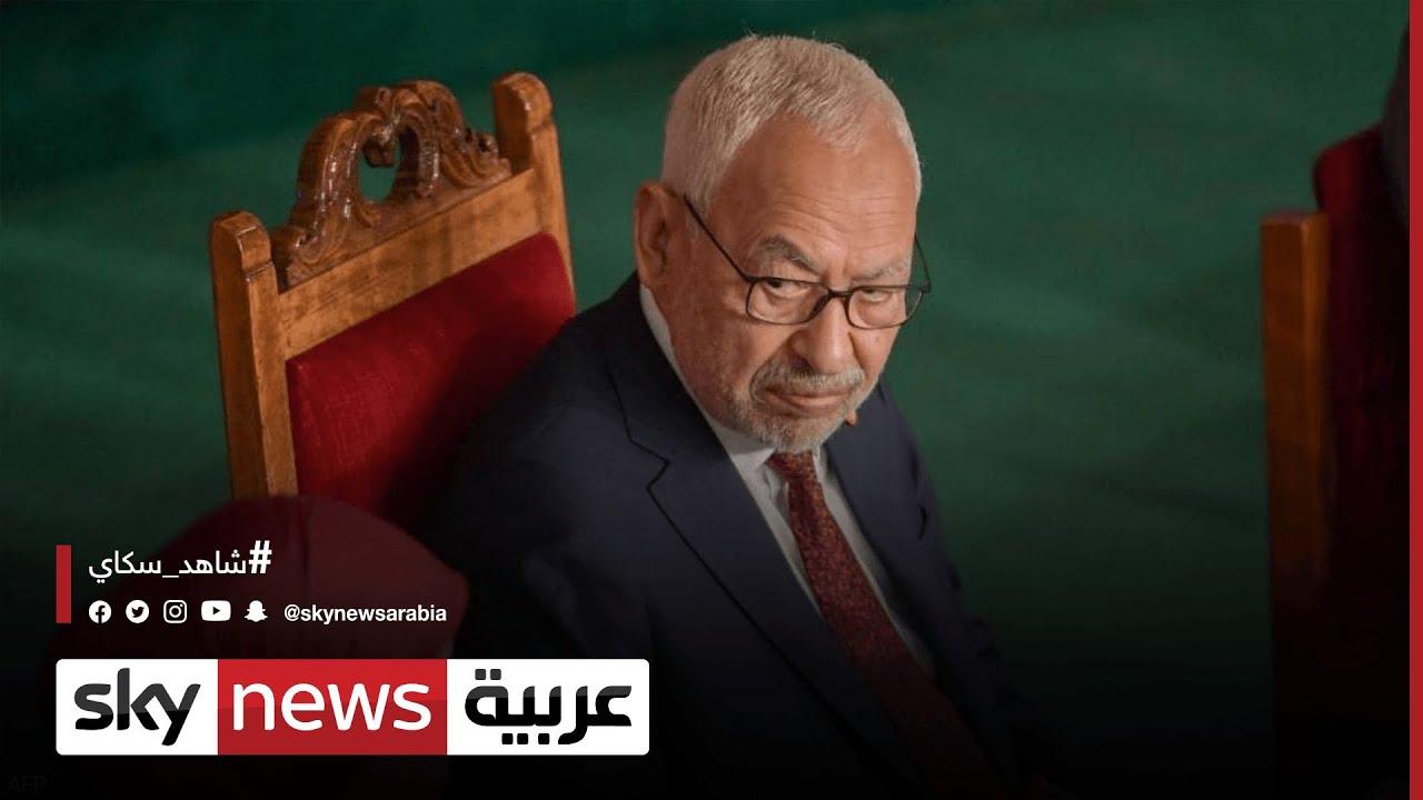تونس.. مزيد من التصدع والانشقاق في صفوف حركة النهضة