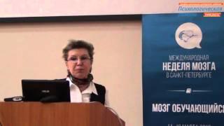 Нейрофизиология и обучение речи глухих детей со слуховыми имплантами
