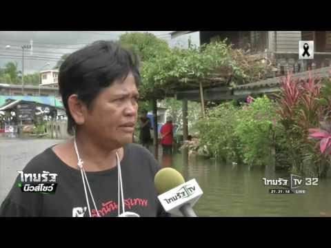 ทหาร อ.สิชล เร่งช่วยบ้านถูกน้ำท่วมถล่ม - วันที่ 08 Jan 2017 Part 2/5
