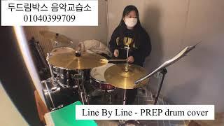 [두드림박스 음악교습소]  …