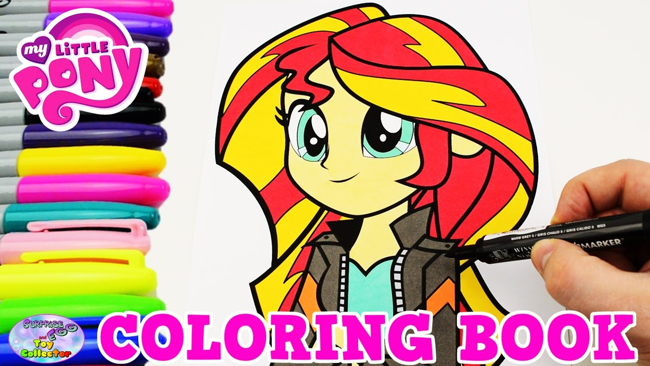 Sunset Shimmer Para Colorear: My Little Pony Coloring Book Sunset Shimmer Equestria