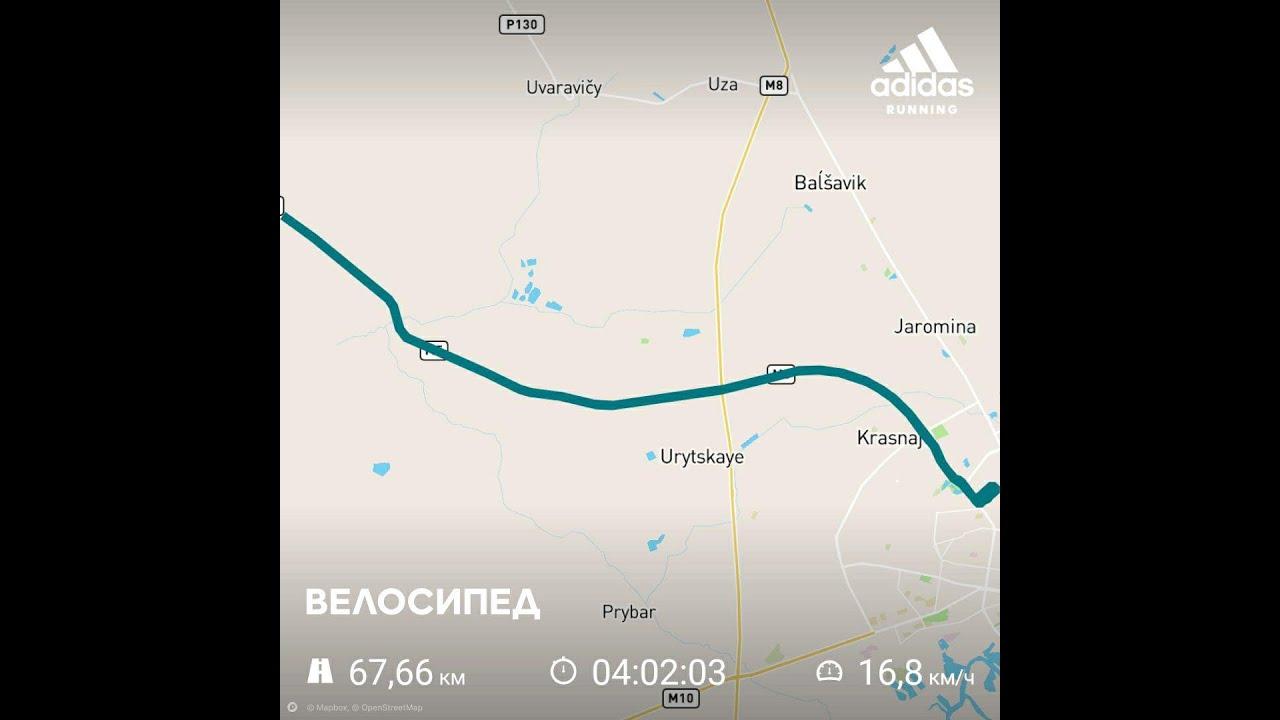 Велопокатушки в Гомеле. Проба программ и возможностей. 67 километров за 4 часа.