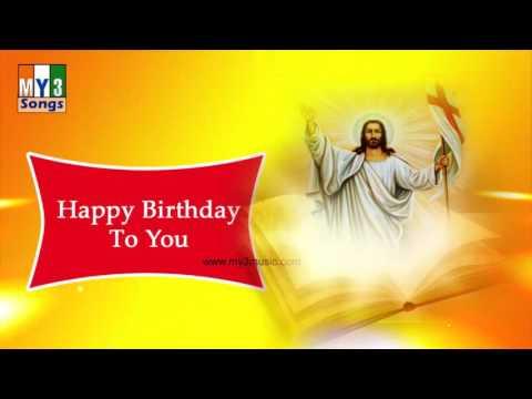 Happy Birthday Telugu Jesus Songs    Latest Top Hit Jesus(Christian) Songs