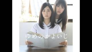 映画「ゆめのかよいじ」より 音楽:石塚徹 (Music : Toru Ishitsuka) 「...
