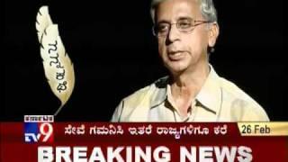 TV9 NANNA KATHE - Dr.Hanumappa Sudarshan : Vivekananda Girijana Kalyana Kendra (VGKK)  - 2