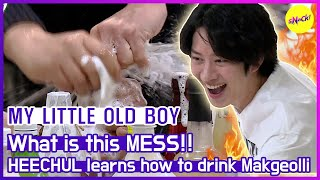 [HOT CLIPS] [MY LITTLE OLD BOY] Makgeolli slosh over HEECHUL's clean house😱 (ENG SUB)