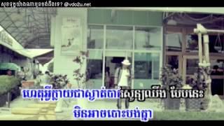 01 Sok Tuk Bong Yang na oun Chong Deng