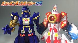 ガシャポン キュウボイジャー05 gacha  Kyu Ranger 宇宙戦隊キュウレンジャー thumbnail