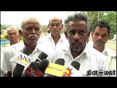 Farmers in Theni Mavattam Afraid cos of Cheetah - Dinamalar Dec 20th News