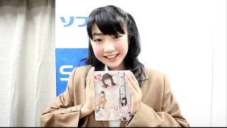 DVD&ブルーレイ「純粋無垢~ホワイトレーベル~」発売記念イベント。 D...