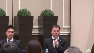 日程:2018年11月25日(日) ・会場:ホテルイタリア軒.