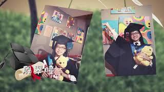 Publication Date: 2020-07-15 | Video Title: 聖羅撒非凡十三妹