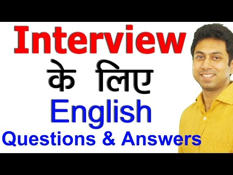 Top 10 Interview Questions and Answers - (Hindi / Urdu)   Doovi