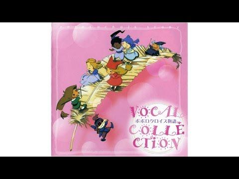 Ootsuka Rie – Natsu Kikyuu [PopoloCrois] (HQ Audio)