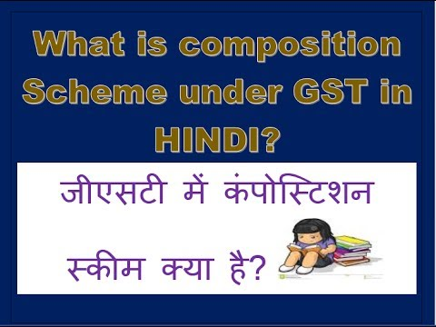 essay on chartered accountant in hindi