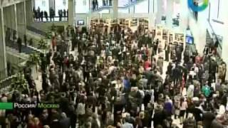 Вечер Азербайджана в Москве Мир ТV 2011