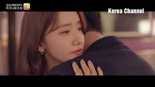 Ragnarok Theme Of Prontera KangTa MV YoonA Seo Kang Joon