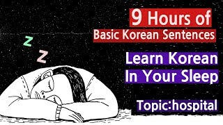 9 Hours Korean Basic Sentences ★ Learn Korean While You Sleep