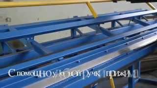 Листогибочный станок ЛГС-3000 У - цена на листогиб ручной(, 2014-02-24T07:49:56.000Z)