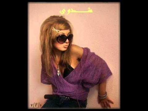 شات بنات مصر