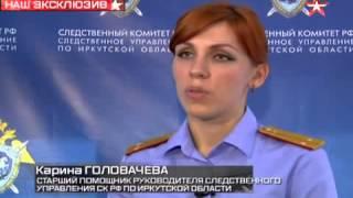 Ветеранов ВОВ убили на глазах у соседей в Иркутске(, 2015-03-06T11:28:29.000Z)