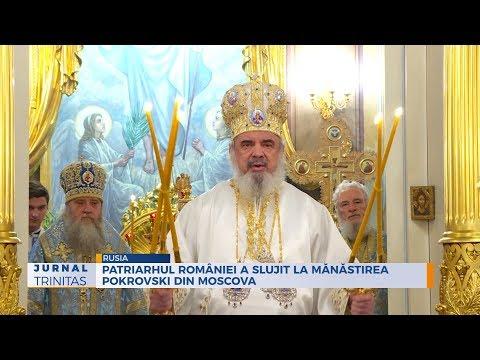 Patriarhul României a slujit la Mănăstirea Pokrovski din Moscova