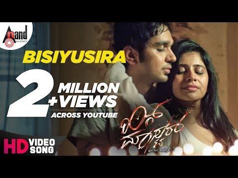 """Bisiyusira"" | Ringmaster | Arunsagar,Shrunga,Shwetha,Anushree | New Kannada"