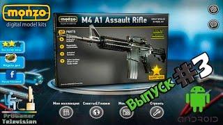 android games   monzo digital model kits m4 a1 assault rifle   выпуск 3