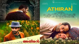 Athiran Malayalam Full Movie - Athiran | Fahadh Faasil