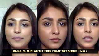 Madhu Shalini About Upcoming Projects | Exclusive Interview | Part 2 | #ExpiryDate | IndiaGlitz