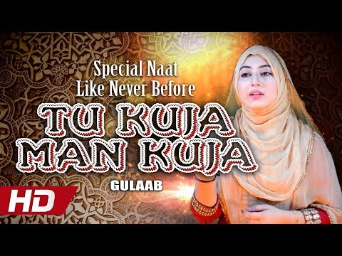 Special Naat Like Never Before || Tu Kuja...