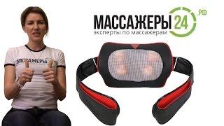 видео Купить массажные подушки для шеи и спины