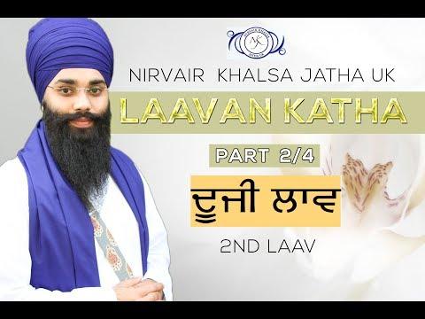2nd Laav   ਦੂਜੀ ਲਾਵ   Laavan Katha   Prince George, Canada