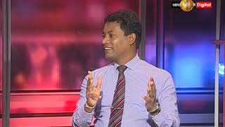 Dawasa Sirasa TV 13th March 2019 with Roshan Watawala,Chaminda Abesinghe, Sripal Wanniarachchi Thumbnail