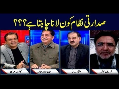 Off The Record - Topic:What reservations does PML-N have on 18th amendment?