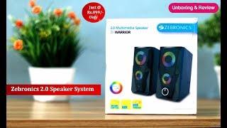 Zebronics 2 0 Multimedia Speaker ZEB-WARRIOR Unboxing amp Review