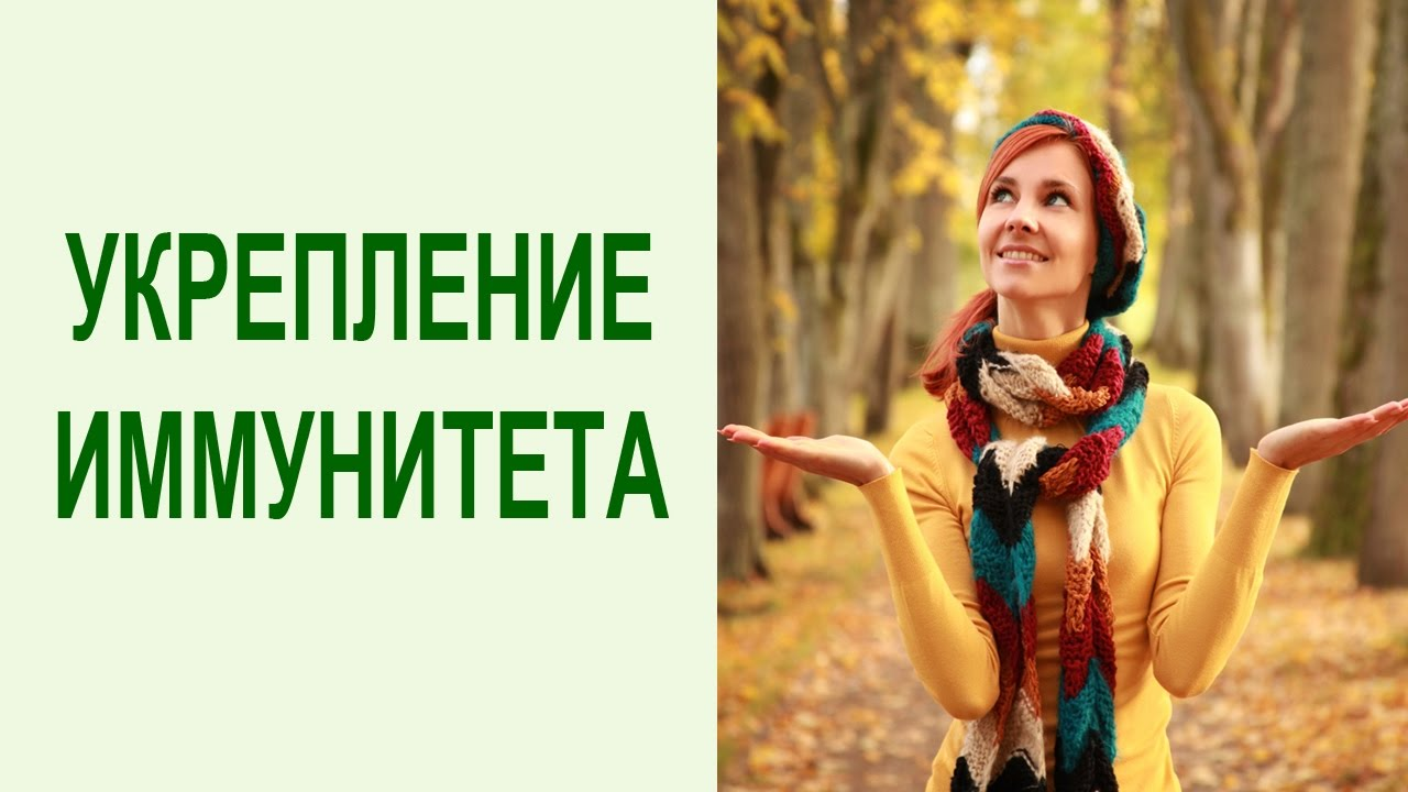 Йога упражнения для укрепления иммунитета и повышения энергии. Дыхательные практики. Yogalife
