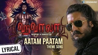 Hawala Tamil Movie Songs | Aatam Paatam Lyrical | Srinivas | Ammith Rao | TrendMusic