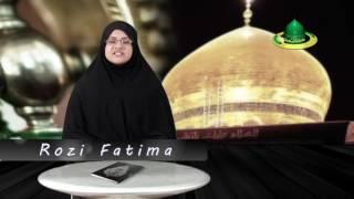 Dars By Rozi Fatma D/o Nauha Khwan Dilawar Hasan   Special Thanks to Khadija TV