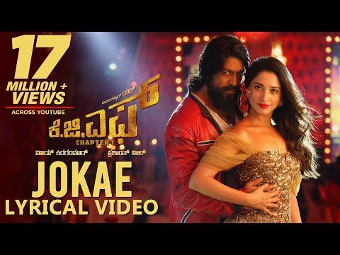 Jokae Song with Lyrics | KGF Kannada | Yash | Tamannaah | Prashanth Neel | Hombale Films | Kgf Songs