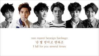 Lyrics EXO-K - DON'T GO (나비소녀) [Hangul/Romanization/English] COLOR CODED