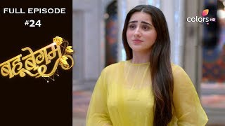 Bahu Begum - 15th August 2019 - बहू बेगम - Full Episode