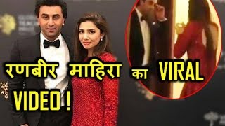 When Mahira did Namste To Ranbir kapoor