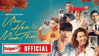 """Ra mắt dàn diễn viên phim điện ảnh """"Ước hẹn mùa thu"""" - SAIGONTV"""