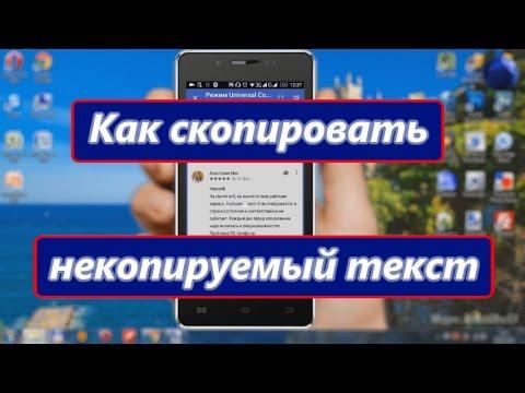 Как восстановить удаленные фото на Андроиде Android