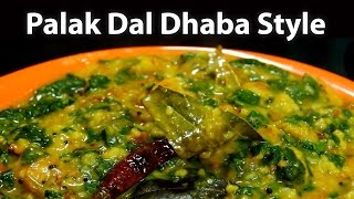 How to make Palak Dal Dhaba Style   My Food Court