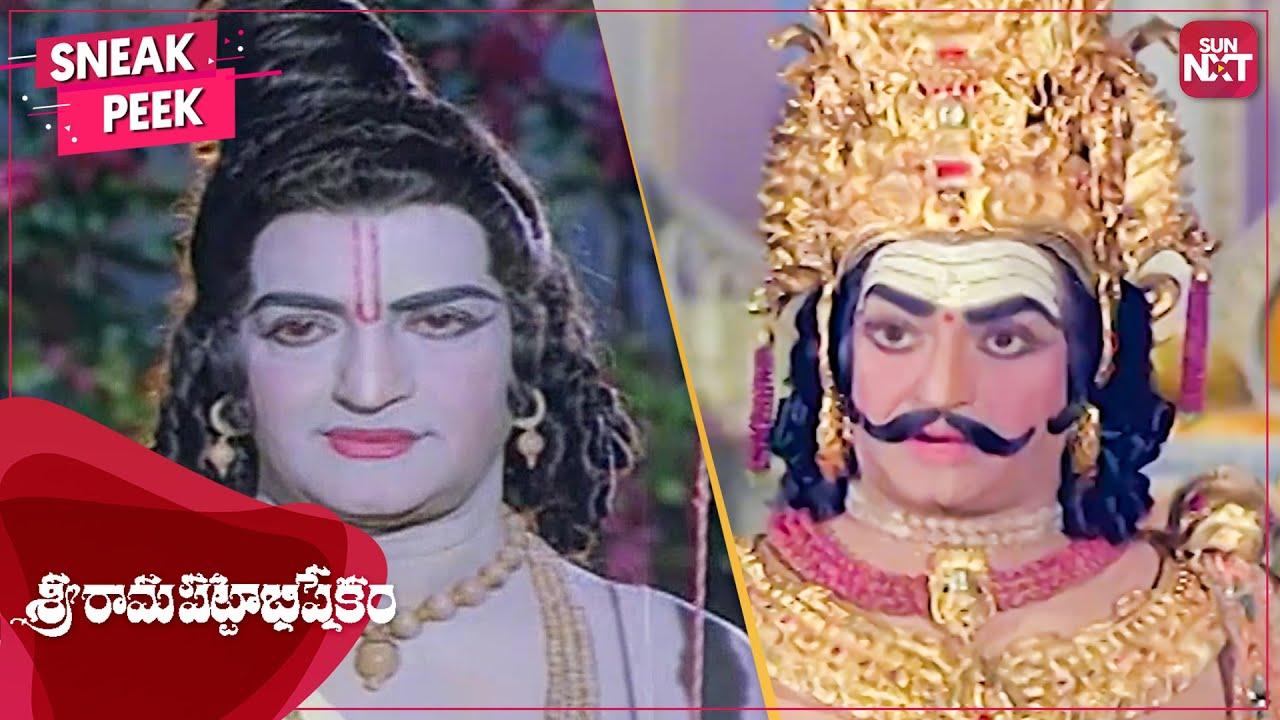 Powerful character of NTR as Ravana | Sri Rama Pattabhishekam | Jamuna | SUN NXT